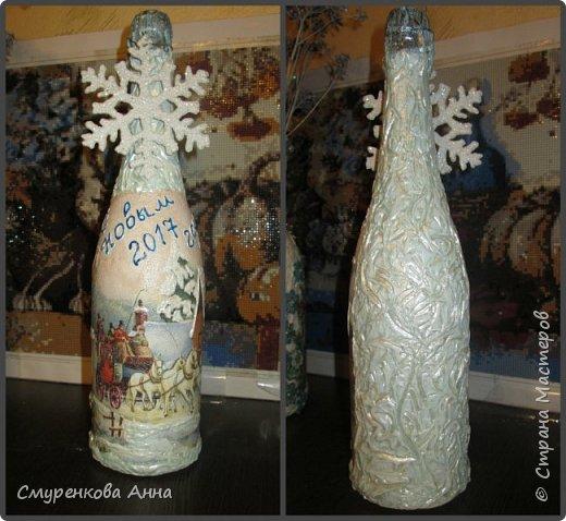 Мои бутылочки* фото 23