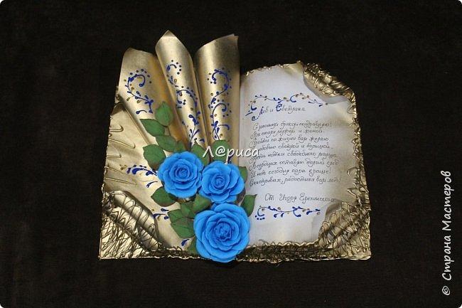 Поздравительные книги-открытки. фото 7