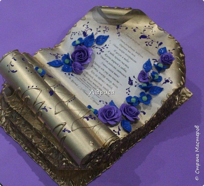 Поздравительные книги-открытки. фото 10