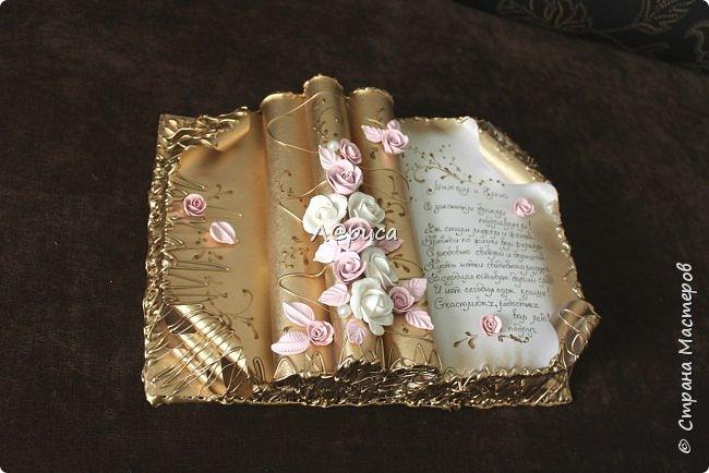 Поздравительные книги-открытки. фото 6