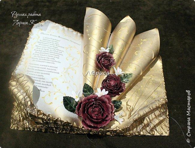 Поздравительные книги-открытки. фото 5