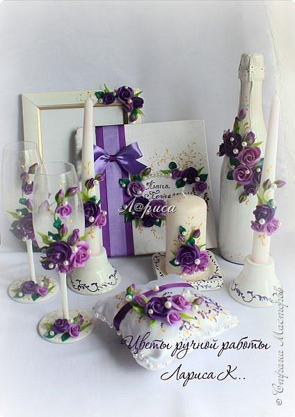Свадебный набор в фиолетово-сиреневом цвете. фото 1