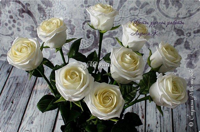 """Розы """"PROUD"""". Цветы и листья из фоамирана, стебель из холодного фарфора. фото 1"""