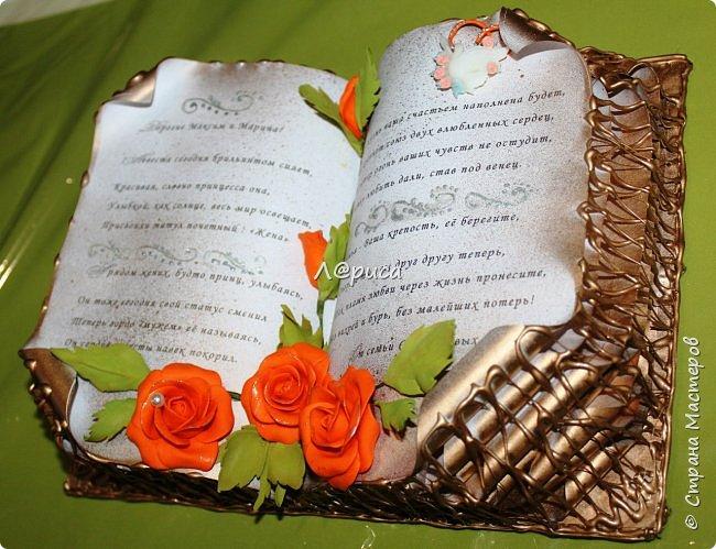 Поздравительные книги-открытки. фото 11