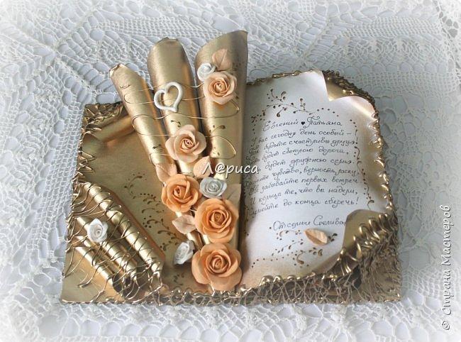 Поздравительные книги-открытки. фото 8