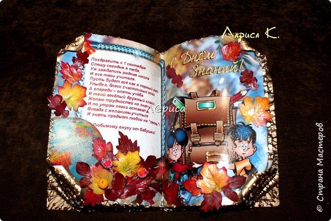 Поздравительные книги-открытки. фото 12