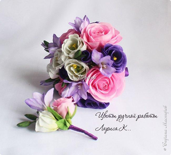 Свадебный набор в фиолетово-сиреневом цвете. фото 8