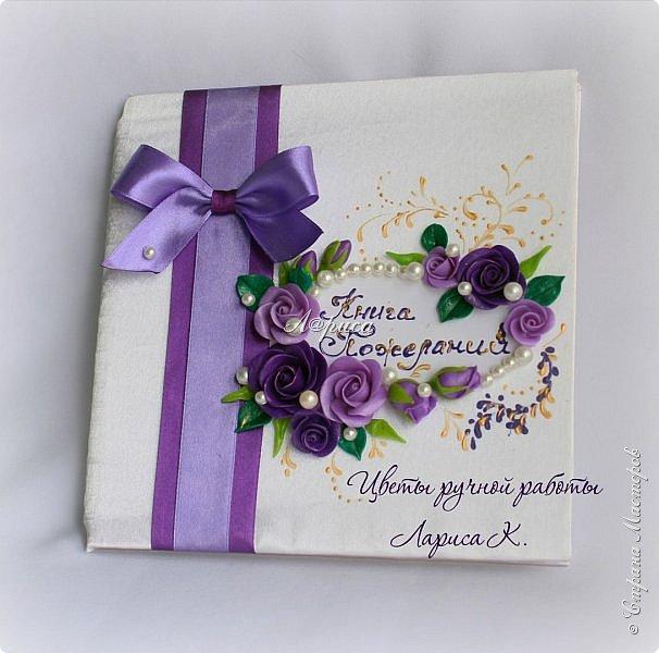 Свадебный набор в фиолетово-сиреневом цвете. фото 6