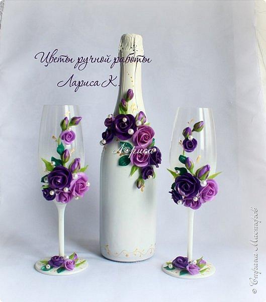 Свадебный набор в фиолетово-сиреневом цвете. фото 4