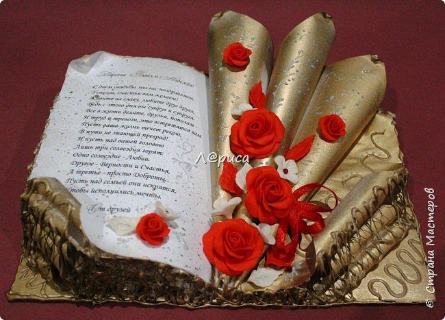 Поздравительные книги-открытки. фото 13