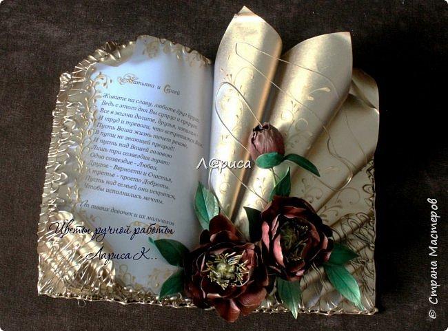 Поздравительные книги-открытки. фото 3