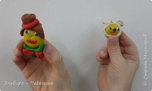 Вот и первое знакомство первоклашек с пластилином! Встречайте, любимый персонаж во всей своей красе!  фото 4