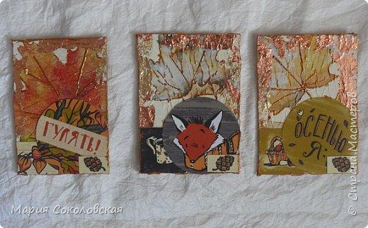 """Здравствуйте дорогие мои! Захотелось мне Вас тоже порадовать осенними карточками. За выходные сотворила 2 мини серии: 1 - """"Пледики"""", 2 - """"Осенний привет"""". Приятного просмотра! фото 7"""