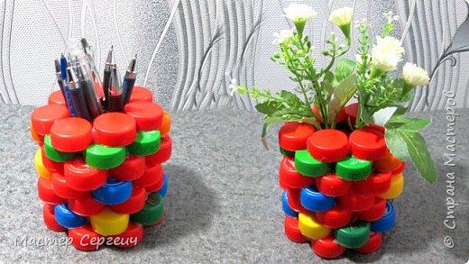 Идея из пластиковых крышек. Органайзер или вазочка
