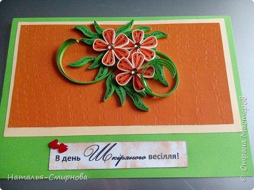 Добрый день! Представляю вам свои новые открыточки. Данную работу сделала на свадьбу в желто-зеленых тонах фото 10