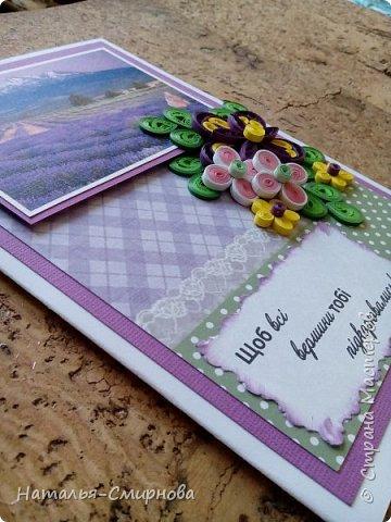 Добрый день! Представляю вам свои новые открыточки. Данную работу сделала на свадьбу в желто-зеленых тонах фото 14