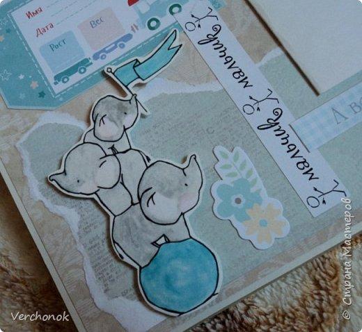Альбом для малыша с милыми акварельными слониками) Формат 21*24 см, 7 разворотов, вмещает около 40 фото, есть места для записей. Альбом украшен замечательными стихами и картинками. фото 7