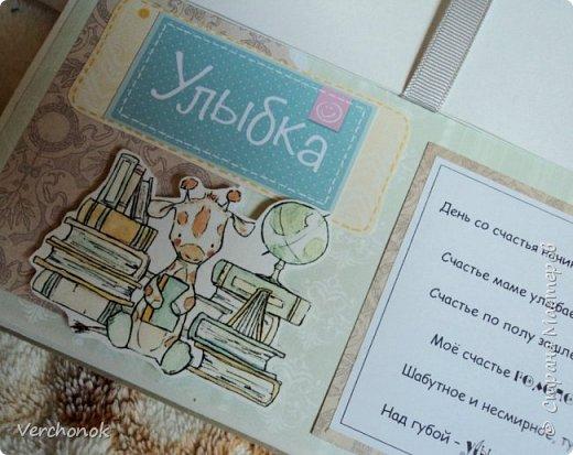 Альбом для малыша с милыми акварельными слониками) Формат 21*24 см, 7 разворотов, вмещает около 40 фото, есть места для записей. Альбом украшен замечательными стихами и картинками. фото 21