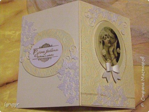 Открытки свадебные винтажные фото 8
