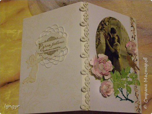 Открытки свадебные винтажные фото 10