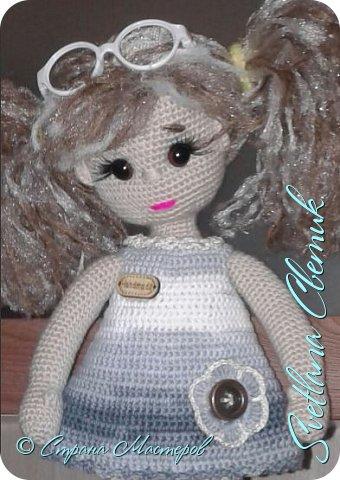 Куколка. фото 1