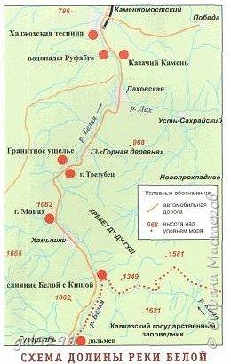 Республика Адыгея. Казачий (Девичий, Шайтановый, Черкесский) камень фото 2