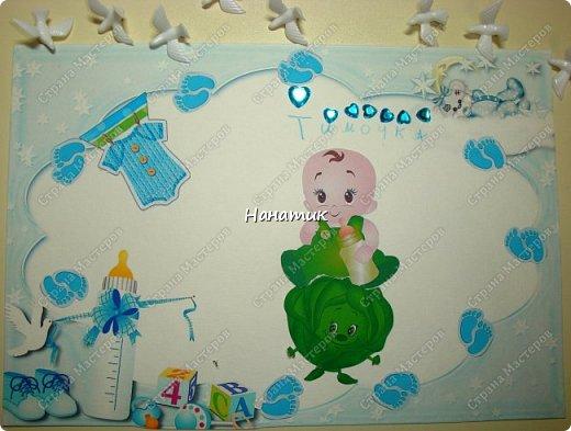 Добрый вечер! Алина сделала такую открытку в честь рождения своего двоюродного братика!!! Вот такой малыш в капусте) Нашла в инете рамочку. Ниже выложу её. фото 1