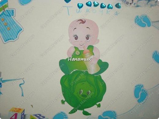 Добрый вечер! Алина сделала такую открытку в честь рождения своего двоюродного братика!!! Вот такой малыш в капусте) Нашла в инете рамочку. Ниже выложу её. фото 3