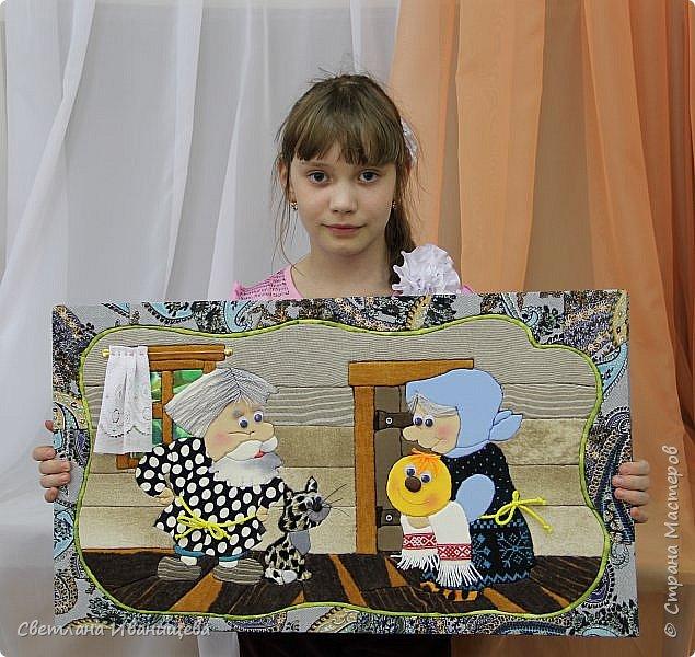 """Композиция по сказке """"Колобок"""" выполнена в технике кинусайга. фото 2"""