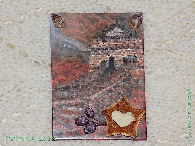 Привет всем гостям моей странички!!!  Осенние карточки задумывались совсем другие,  но захотели быть такими.  На мой взгляд они получились очень простенькими,  но вдруг кому-то понравятся.  Первыми к выбору приглашаю Элайджу,  Марию Соколовскую и Олечку, надеюсь что-то приглянется!!!  фото 2