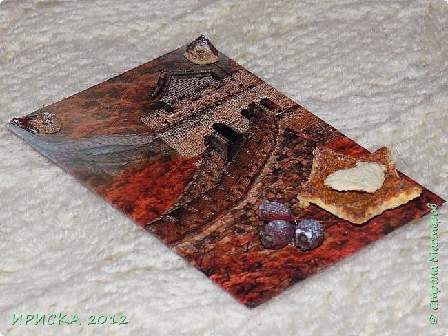 Привет всем гостям моей странички!!!  Осенние карточки задумывались совсем другие,  но захотели быть такими.  На мой взгляд они получились очень простенькими,  но вдруг кому-то понравятся.  Первыми к выбору приглашаю Элайджу,  Марию Соколовскую и Олечку, надеюсь что-то приглянется!!!  фото 3