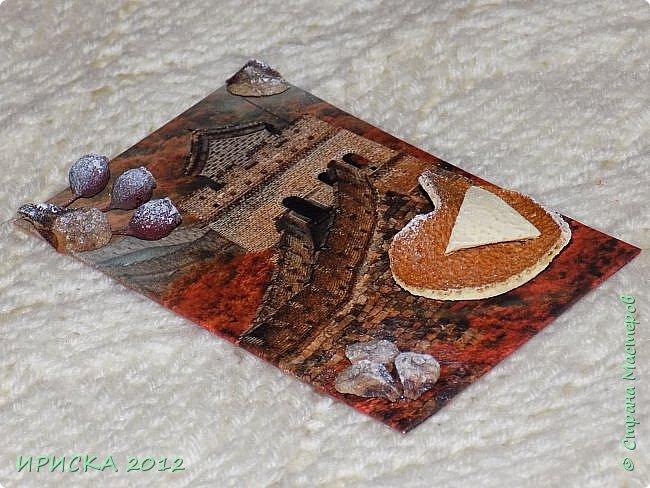 Привет всем гостям моей странички!!!  Осенние карточки задумывались совсем другие,  но захотели быть такими.  На мой взгляд они получились очень простенькими,  но вдруг кому-то понравятся.  Первыми к выбору приглашаю Элайджу,  Марию Соколовскую и Олечку, надеюсь что-то приглянется!!!  фото 15
