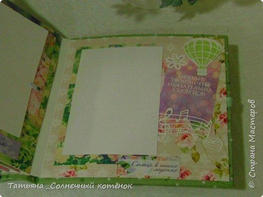 Яркий текстильный фотоальбом  фото 10