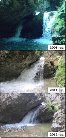 Медовые водопады. Карачаево-Черкесская республика. фото 13