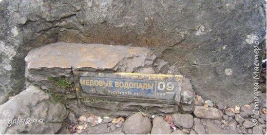 Медовые водопады. Карачаево-Черкесская республика. фото 15