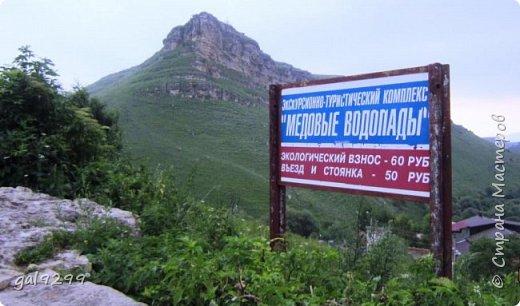 Медовые водопады. Карачаево-Черкесская республика. фото 4