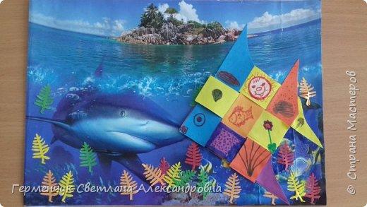 """Ребята 3 """"А"""" класса  учились переплетению полосок цветной бумаги . Получились  вот такие красавицы рыбки!  Придумывали  фантастические истории  со сказочными рыбками. Рыбка, которая познакомилась с акулой фото 1"""