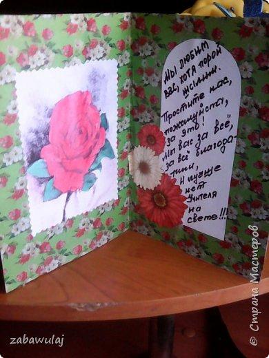 открытка! фото 2