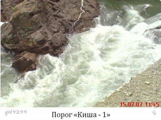 Описание местности. Примерно на середине дороги от пос. Хамышки до пос. Гузерипль республики Адыгея сливаются два мощных горных потока. Это  нижнем течении река Киша, загибаясь на запад, впадает в реку Белая.  фото 3