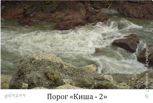 Описание местности. Примерно на середине дороги от пос. Хамышки до пос. Гузерипль республики Адыгея сливаются два мощных горных потока. Это  нижнем течении река Киша, загибаясь на запад, впадает в реку Белая.  фото 4