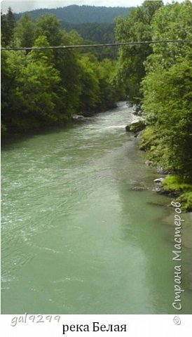 Описание местности. Примерно на середине дороги от пос. Хамышки до пос. Гузерипль республики Адыгея сливаются два мощных горных потока. Это  нижнем течении река Киша, загибаясь на запад, впадает в реку Белая.  фото 5
