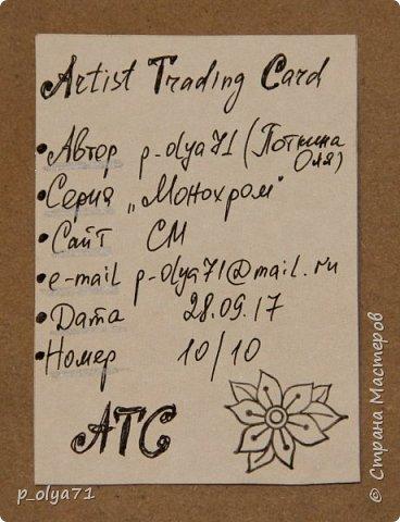 Здравствуйте!!  Не думала,что в ближайшие дни смогу сделать новую серию АТС,но вчера села только попробовать порисовать дудлики и вот сегодня показываю вам,мои дорогие,что у меня нарисовалось!)) Давно этого хотела! )) Вдохновилась и в инете,и у Иринки,которая живёт тут       http://stranamasterov.ru/user/191152      ,а её карточки в такой технике           http://stranamasterov.ru/node/1112135           и             http://stranamasterov.ru/node/1111573 фото 3