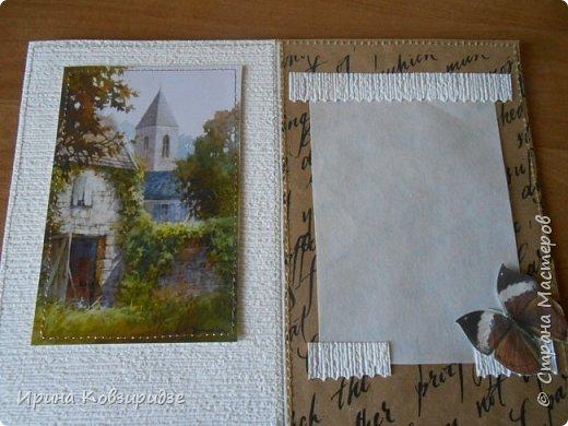 """Три открытки """"Утро Прованса"""". Картинки- распечатка на лазерном принтере. Прошивка люрексом. Кружева, лента, тюль, наклейки. фото 7"""