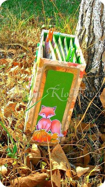 Осень золотая... фото 3