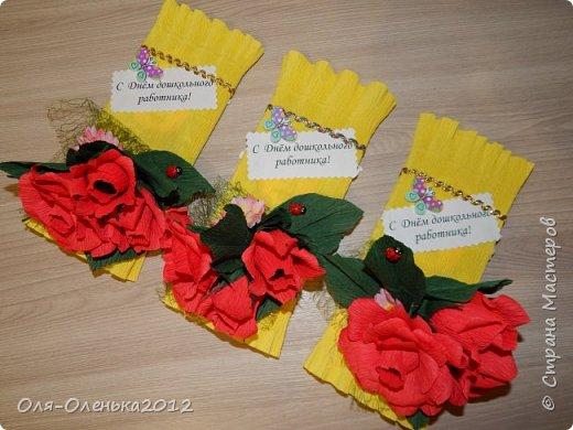 Шоколадки для воспитателей фото 2