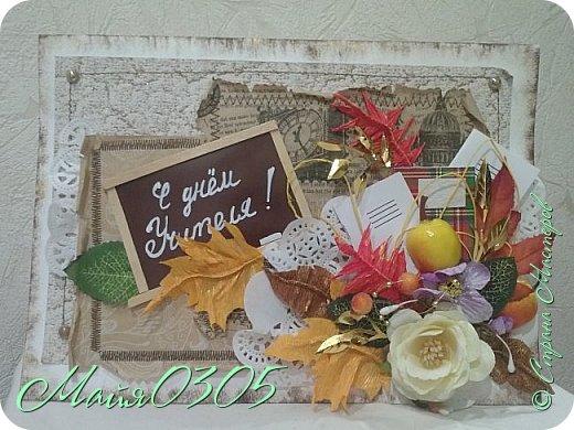 открытки ко дню учителя фото 5