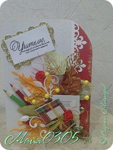 открытки ко дню учителя фото 1
