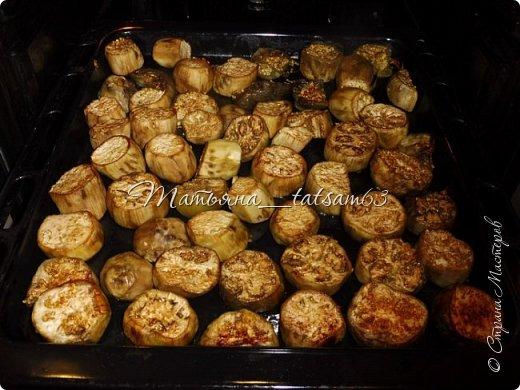 Осень – овощная пора. Недавно добралась я сделать любимую закуску из баклажанов, какую – сейчас расскажу. Придумала я ее сама, рецепт не на для закрутки на зиму, а для съедения, и съедается очень быстро. фото 8