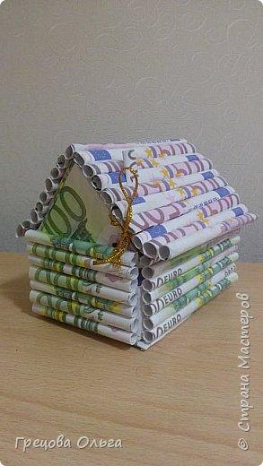 Домик для денег фото 1