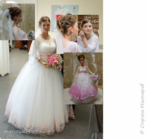 Вышла знакомая замуж, и как воспоминание о свадьбе попросила сделать куклу-шкатулку, чтобы невеста походила не оригинал  фото 11